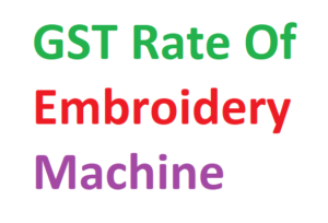 Embroidery machine gst rate